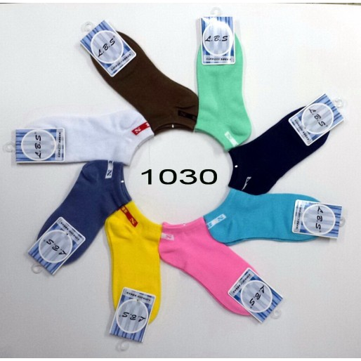 1030-buy 6pcs@$1.50each/12pcs@$1.25each